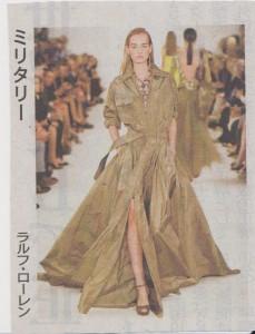 スタイルファッション1