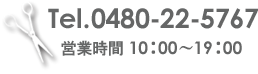 0480-22-5767